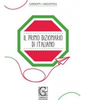 DIZIONARIO GARZANTI ITALIANO+CD PRIMO
